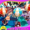 商丘童星游乐设备厂家供应大型儿童游乐设备桑巴气球品质保证