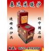 山东春达钢制暖 通炕采暖炉 冬暖专用锅炉 环保锅炉