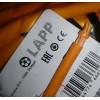 ÖLFLEX® CLASSIC 110 Orange 5G1