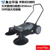 JH-1050手推式无动力扫地车 车间无尘扫地车