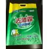 供应乌鲁木齐洗衣粉包装袋,可定做,金霖塑料包装制品厂