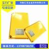管道高压线路固态去耦合器 阴极保护固态去耦合器 极性排流器
