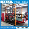 细木工自动铺板机 数控铺板机铺装机专业定制