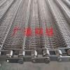 供应南京汽车零部件输送网带 热处理炉传送网带 性价比高
