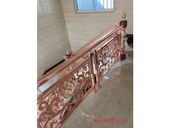 浙江热门铝艺楼梯 现代工艺雕花铝楼梯扶手图片