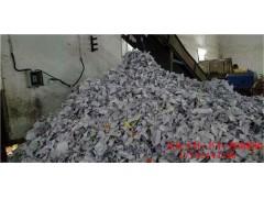重庆专业资料档案销毁公司的发展商机