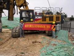 想要学习开旋挖钻机,论该行业的危险性有多高