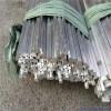 供应7050铝板 耐冲击7050铝合金成分