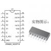 5键1对1低电平输出防水系列超强抗干扰触摸芯片
