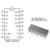 4键1对1低电平输出防水系列超强抗干扰触摸芯片