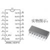 6键1对1低电平输出防水系列超强抗干扰触摸芯片