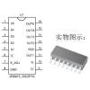 5键1对1低电平输出防水系列超强抗干扰触摸芯片NMOS低电平