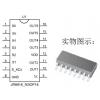 6键1对1低电平输出防水系列超强抗干扰触摸芯片NMOS低电平