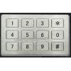 自助售货机数字键盘 ,不锈钢数字按键 ,自助缴费机按键