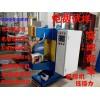 全国联保 MFN系列中频滚焊机 汽车油箱焊接