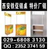 西安促销桌公司网站|西安促销桌最新报价/铝合金促销台促销桌