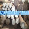 东莞厂家供应优质高合金不锈钢-310s不锈钢