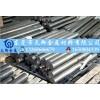 东莞厂家供应抗锈能力强不锈钢 优质不锈钢-440c不锈钢