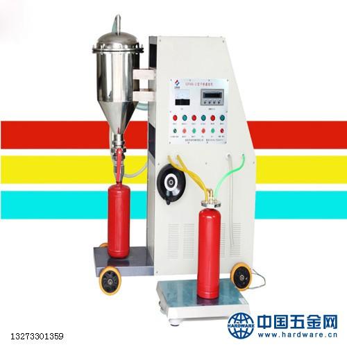 GFM8-2干粉灌装机(28500)