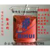 喷淋塔除味剂(废水、废气、异味、循环水)专用