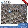 建筑护坡喷浆钢板网 菱形钢板网 菱形钢板拉伸装饰网 圈玉米网