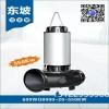 WQ系列污水排污泵  天津污水排污泵生产厂家