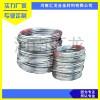 直销优质带状镁阳极镁合金牺牲阳极带、挤压镁带、镁带