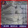 高强度7075铝管,4032矩形铝管-6061六角铝管