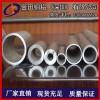 3003铝管,5052高品质无缝铝管/2024精拉铝管