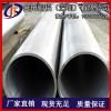 进口4032铝管,3003耐冲击铝管*7050耐磨铝管