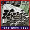 LY12铝管*6063精密耐酸碱铝管,5083规格铝管