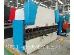 北京WC67K-125/3200数控折弯机价格
