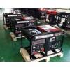VOHCL沃驰汽油发电机柴油发电机发电电焊机