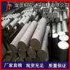 6082铝棒*2024工业耐高温铝棒,5052航空铝棒