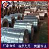 6061铝带,5052高精度贴膜铝带/1060电缆铝带