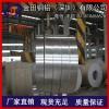 高品质5052铝带*7075氧化铝带,1070空调铝带