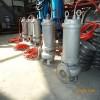 耐腐蚀潜水排污泵-不锈钢潜水排污泵专卖