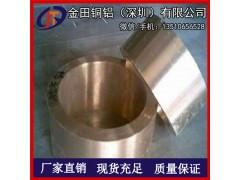 c17410高精度电缆铍青铜带/QBe2.5耐压铍青铜带