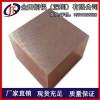 上海W70进口耐磨损钨铜板,W50高韧性超薄钨铜板
