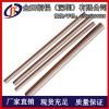 W60国标超硬耐高温钨铜棒,W90高熔点抛光钨铜棒
