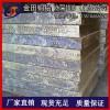 ZQSN10-1耐高温锡青铜板/QSN10-1高精度锡青铜板