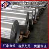 3003铝带*6082高品质冷拉铝带,7050超硬铝带