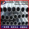 高塑性6061铝管,3003抛光铝管/5052六角铝管