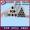 优质4032铝管,5083耐高温铝管*7075圆盘铝管