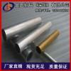 上海3003铝管*6063抗折弯铝管,国标4032铝管