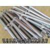 热镀锌 螺旋地桩 生产厂家 订做 光伏地桩支架  篱笆桩基