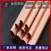 高韧性t8紫铜管,t1工业紫铜管-t2大规格紫铜管