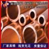 t4紫铜管,t6优质耐冲压紫铜管/高纯度t3紫铜管