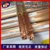 c1210紫铜管,t5耐腐蚀紫铜管*t8小口径紫铜管