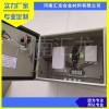 汇龙提供壁挂式电位传送器 电位信号传送器价格 电流传送器
